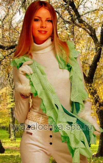 Ажурный шарф из воланов