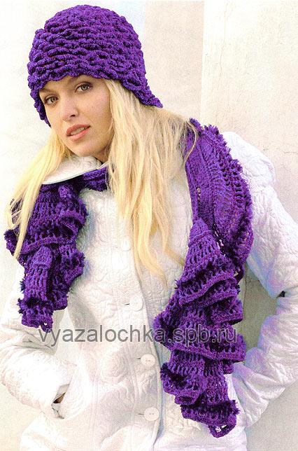 шапка и шарф с оборками