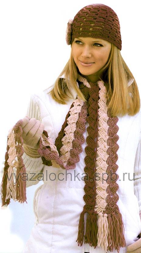 Вязаные крючком шапка и шарф с