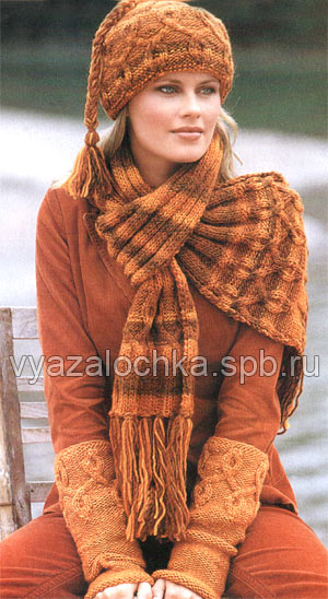 Шапка с узором спицами, шарф и