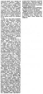 Вязаный жакет спицами с шалевым воротником - описание и схема вязания 2