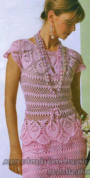 Вязаный костюм для женщины