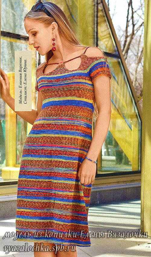 Платье спицами с открытыми плечами