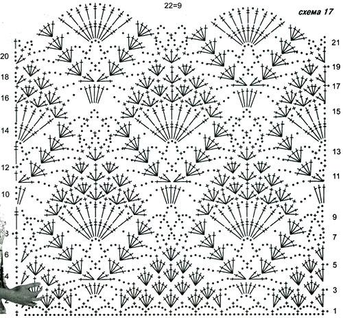 Схема вязания 17