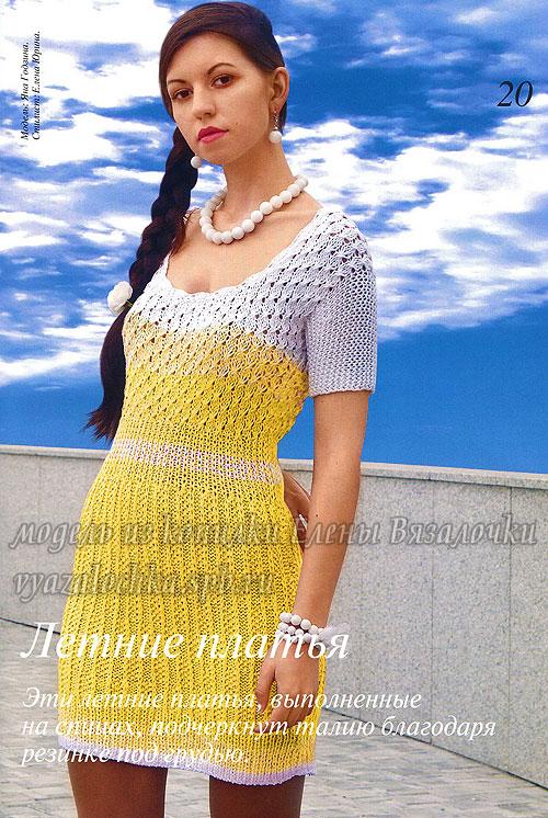 Летнее платье с резинкой