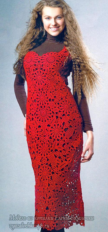 Красное платье крючком - техника ирландского кружева